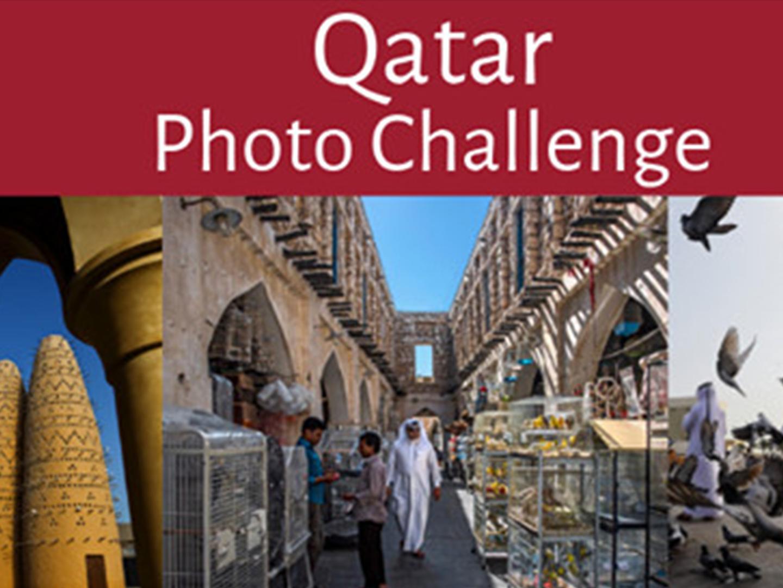 qatar photo contest